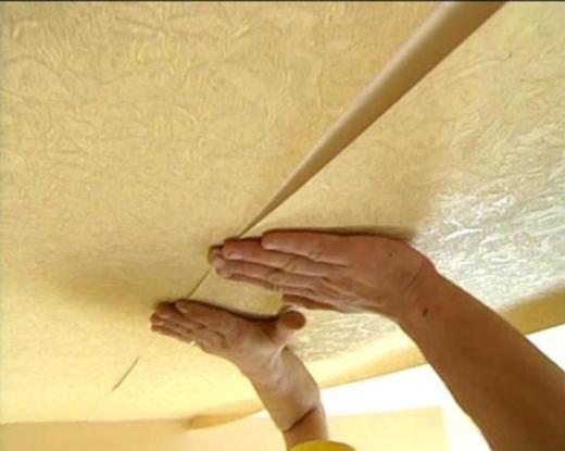 Оклейка потолка