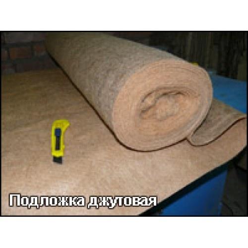Джутовая