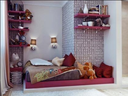 Удобное спальное место